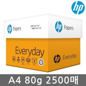 HP A4 복사용지(A4용지) 복사지 80g 1박스/더블에이
