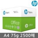 HP A4 복사용지(A4용지) 복사지 75g 1박스/더블에이
