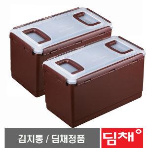 정품 딤채 김치냉장고 김치통 14.1L 품번 1492 - 2개입