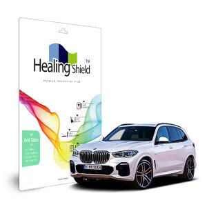 BMW X5 2019 12.3형 순정 내비게이션 저반사 Light 지문방지 액정보호필름