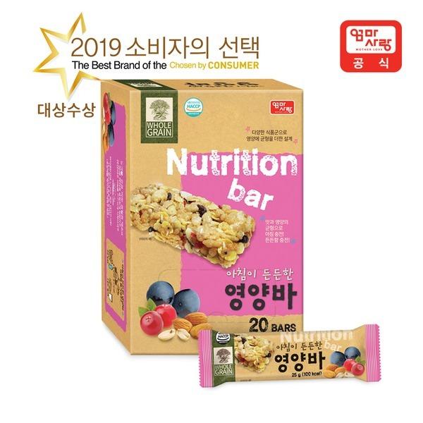 아침이든든한 영양바 25g x 20입 /에너지바/식사대용