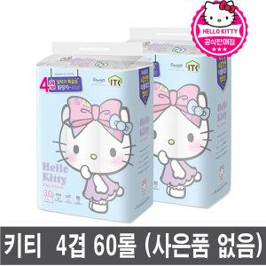헬로키티 핑크리본 4겹 30롤x2팩 60롤 사은품 화장지 X