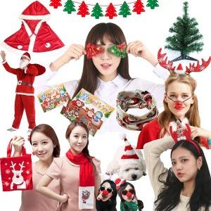 (산타핫딜) 2개 성인 산타모자/크리스마스 의상 01번