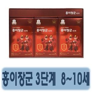 정관장 홍이장군 3단계 20ml 30포 / 당일발송