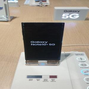 갤럭시 노트10+ 5G 256G SM-N976 중고 공기계 특S급m