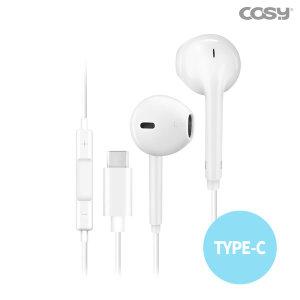 고음질 타입C 이어폰 통화가능 EP3435C