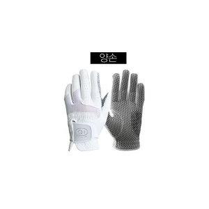 (현대Hmall)GH클럽 실리콘 남성 골프장갑 양손 색상선택