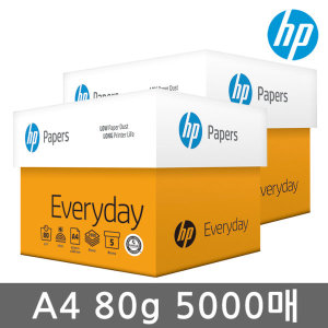 직배송 HP A4 복사용지(A4용지) 복사지 80g 5000매(2박스)