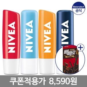 니베아 립케어 립밤 X4개+ 빼빼로