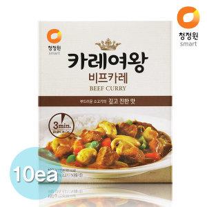 청정원 카레여왕 비프160gx10봉