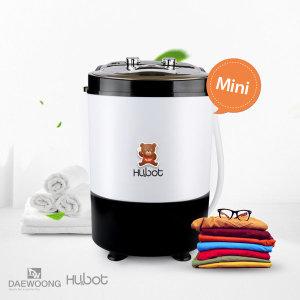 휴앤봇 아기곰 초간편 미니세탁기 HS-MW25G