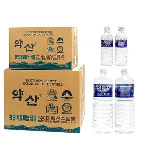 500ml 1박스20병 약산샘물 자연치유력증강 유기농매장