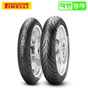 피렐리 엔젤스쿠터 스쿠터 타이어 120/70-14 PCX125