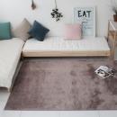 터치미 러그 거실 카페트 3중구조 샤기 카펫 (170x230)