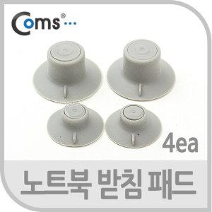 마트천 BE348 노트북받침패드(4ea)/노트북받침대/미