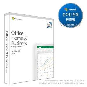C마이크로소프트 Office 2019 Home Business PKC 한글