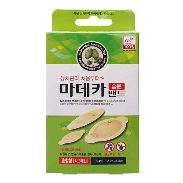 동국제약 마데카 습윤밴드 혼합형 각2매입