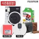 인스탁스 미니90카메라(블랙) +필름+가방+사은품/정품
