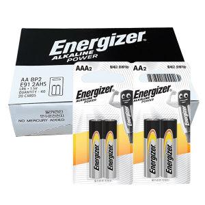 에너자이저 알카라인 건전지 AA/AAA 2입x20개 40알
