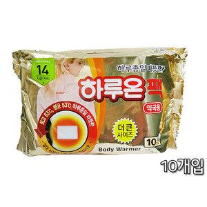 국내산 하루온팩10매 10세트(100매)/온열팩찜질팩 붙이는핫팩