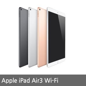 (럭키클럽)애플코리아 아이패드에어3 64GB Wi-Fi/NA