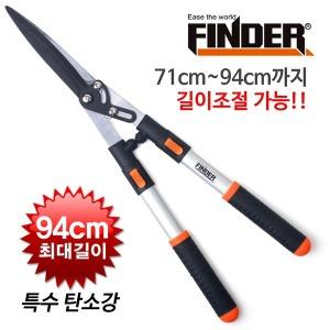 FINDER 전지가위 (대) 파인더 길이조절 원예 전정가위