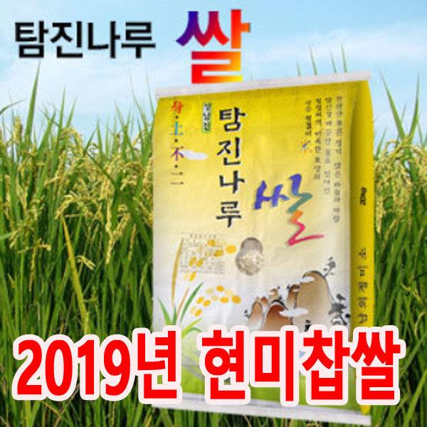 20찰현미20kg/찰벼왕겨만벗긴찰현미생명쌀
