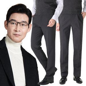 겨울신상 허리밴드 보온안감 스판 남자 기모 정장바지
