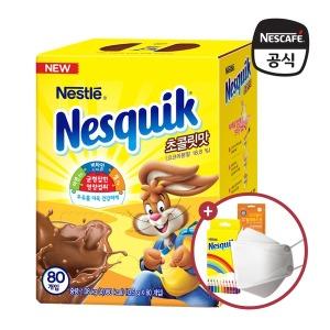 네스퀵 초코 80T/코코아/초콜릿 (+색연필+마스크3개)
