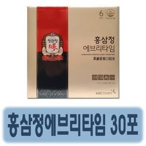 정관장 홍삼정 에브리타임 10ml 30포/선물포장가능