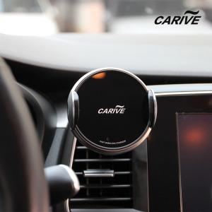 카리브 C9 차량용 고속 무선충전기/무선충전거치대