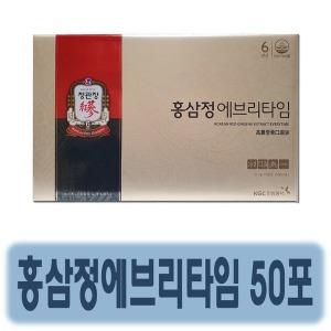 정관장 홍삼정 에브리타임 10ml 50포/선물포장가능