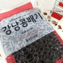 대두 강낭콩배기 2kg