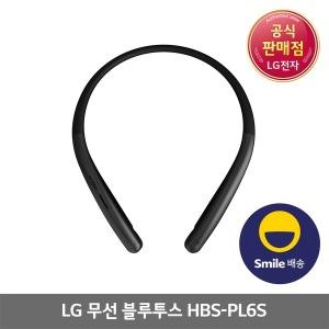 LG블루투스이어폰 HBS-PL6S 톤플러스 블랙 색상