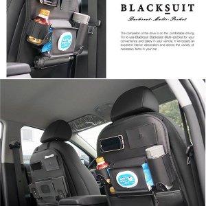 오토반 블랙슈트 뒷좌석 멀티포켓(대)_AW95/차량용품