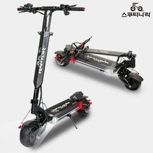 스쿠터나라  국산LG배터리 듀얼랩터 전동퀵보드 전기자전거 접이식 전동스쿠터 속도60KM/