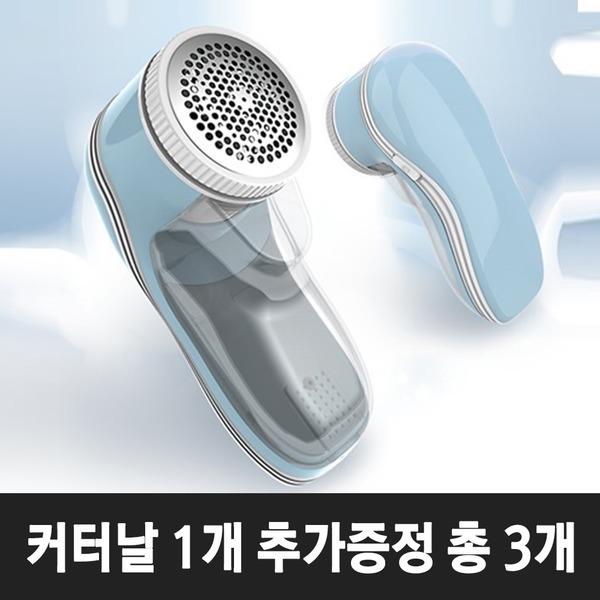 세탁소 가정용 전기+충전식 보풀제거기 AP-8000