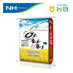아라리쌀 20kg/당일도정