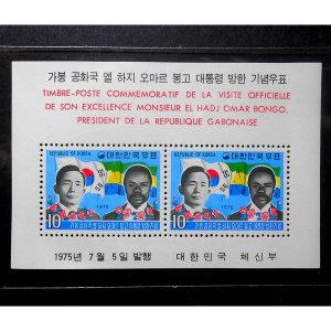 박정희 대통령 가봉 봉고 대통령 방한기념 시트 우표