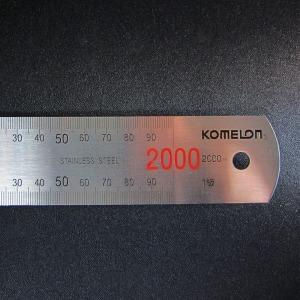 코메론 2M 쇠자 스탠자 전문용 자 설계자-무료배송