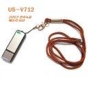 녹음기 고음질 USB타입 18시간 연속사용 AT-G3 녹취기