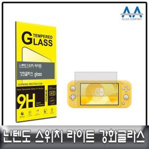닌텐도 스위치 라이트 강화글라스 9H LCD보호/ALLDA