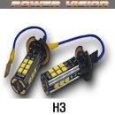 파워비젼 LED 안개등 H3 장거리운전 램프 6500K 차량