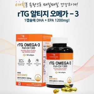혈행개선제 rTG 오메가3 약6개월 혈관청소 뇌 영양제