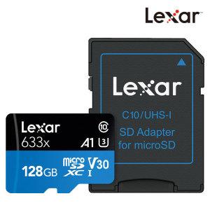 렉사 공식판매원 microSD카드 633배속 UHS- 급 128GB