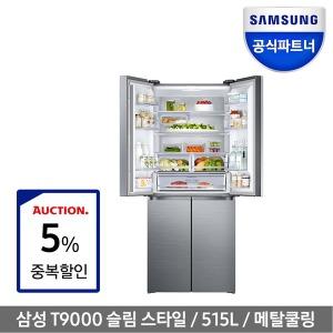 인증점P 삼성 T타입 냉장고 RF52M5972S8 5%중복할인