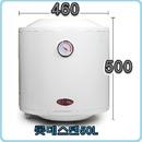 롯데전기온수기 LWH-500D벽걸이 국산스텐50L 무료배송