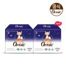 오닉피노 생리대 슈퍼롱 8매 x2팩 유기농 순면커버