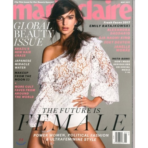 Marie Claire USA (월간) : 2017년 05월  Marie Claire USA 편집부