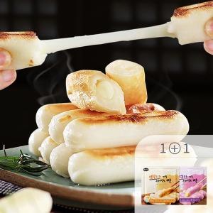 구워먹는 임실치즈떡+고구마떡 1+1팩 / 2세트 구매시 1봉 추가증정